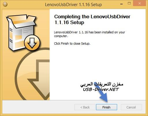 Lenovo Driver Installation Completed - Lenovo ThinkPad
