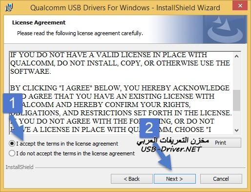 Licence agreement - BLU Touch Book 7.0