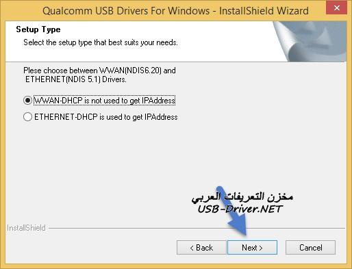 Setup wizard 1 - BLU Touch Book 7.0