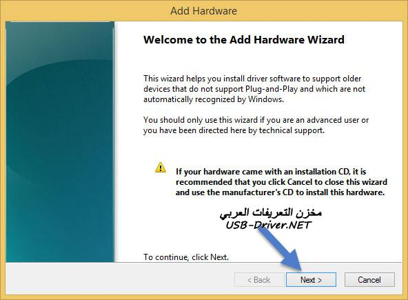 usb drivers net Add Hardware Wizard - Alcatel Verso