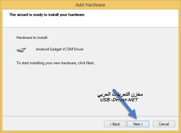usb drivers net Add Hardware - Alcatel Idol S