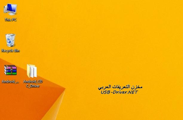 usb drivers net CDC driver - QMobile i5i