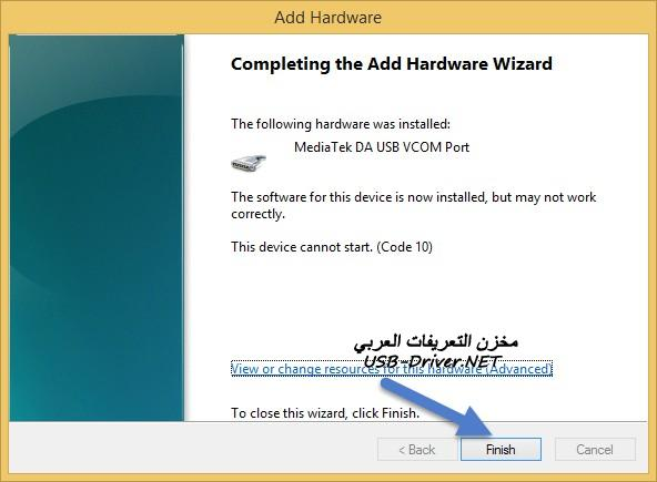 usb drivers net Complete installation - Acer Liquid Z5