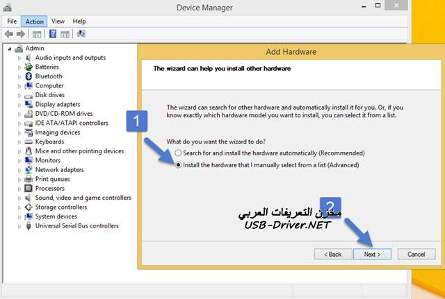 usb drivers net Install Hardware From List - Alcatel OT-605