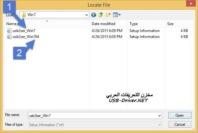 usb drivers net Setup selection - QMobile i5i