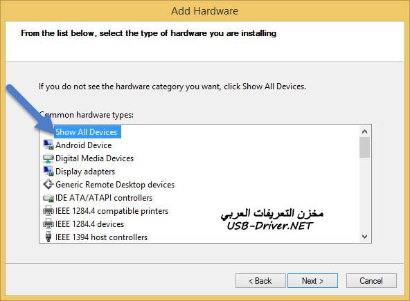 usb drivers net Show All Devices - Alcatel Hero
