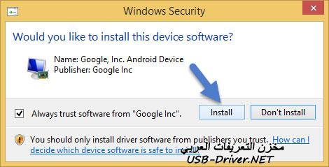 usb drivers net Windows Security - Samsung Galaxy Tab 4 7.0