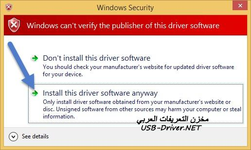usb drivers net Windows security Prompt - Alcatel U3 3G 4049G